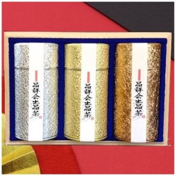 鈴木園 SZK-KE-300 【のし・包装可】品評会出品茶(200g×3) KE-300 (SZKKE300)
