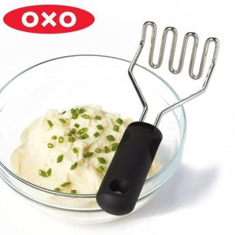 【ポイント最大26倍】OXO オクソー ポテトマッシャー ( ステンレス ポテト マッシャー )