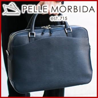 PELLE MORBIDA ペッレモルビダ Capitano キャピターノ B4ブリーフケース 2室タイプ(ショルダーベルト付属) PMO-CA202