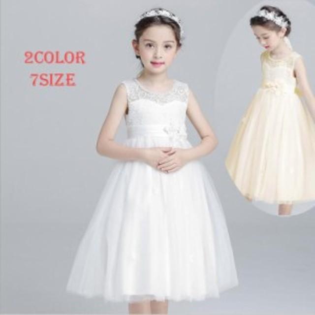 6909d828c57d4 可愛い ドレス 女の子 ガールズ フォーマルドレス 子供服 チュール 卒業式 入学式 発表