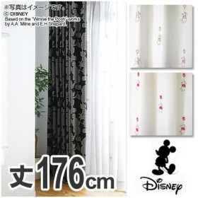 ■在庫限り・入荷なし■ボイルカーテン Disney ディズニー くまのプーさん フロート 100×176cm ( 洗える レース )