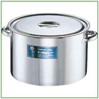 【TKG】SA 18-8 半寸胴鍋(目盛付) 24cm  /7-0025-0501/業務用/新品