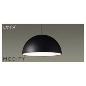 【LGB15182BZ】パナソニック 配線ダクト取付型 LED(電球色) ダイニング用ペンダント MODIFY(モディファイ)ドーム型 【panasonic】