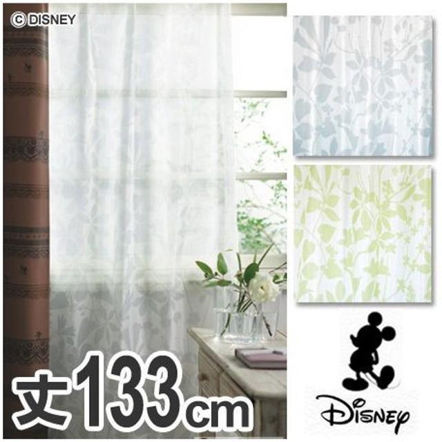 ■在庫限り・入荷なし■レースカーテン Disney ディズニー ミッキー ピクニック 100×133cm ( ディズニー ウォッシャブル)