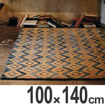 【ポイント最大26倍】■在庫限り・入荷なし■ラグ ハンドノットデニム アウラ 100×140cm ( ラグマット デニム インド 絨毯 じゅうたん )