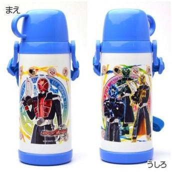 ■在庫限り・入荷なし■子供用 水筒 仮面ライダーウィザード ステンレスボトル コップ付 370ml 保冷 キャラクター