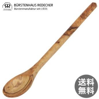 【全品あすつく】Redecker レデッカー Wooden spoon round 30 cm oiled olive wood オリーブウッドのクッキングスプーン 741030 キッチン ドイツ
