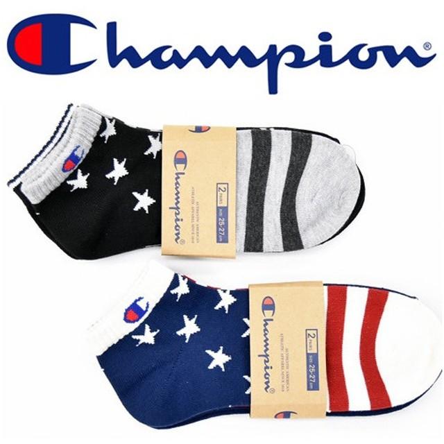 Champion チャンピオン 2P ソックス 星条旗柄 ショートソックス 靴下  2足組 くるぶし丈 靴下 メンズ CMSBK301