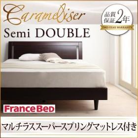 フランスベッド ベッド セミダブル セミダブルベッド セミダブルベット すのこ ベッド ベットベッド 脚付きベッド フランスベッド