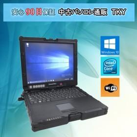 中古パソコン 中古ノートパソコン タッチパネル搭載 NEC ShieldPRO FC-N22G Core i7 /4GB/320GB/無線/Windows10