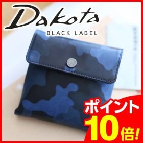 Dakota BLACK LABEL ダコタ ブラックレーベル ルーザン マルチケース 0626501