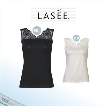 LASEE ダブルフロントキャミソール CFA553