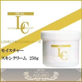 リアル LOVELY&CLEAN シリーズ モイスチャースキンクリーム 250g