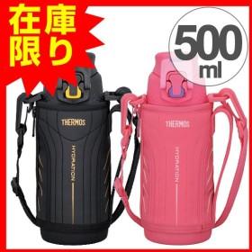 特価 ■在庫限り・入荷なし■ 水筒 サーモス(thermos) 直飲み 真空断熱スポーツボトル 500ml FFZ-500F