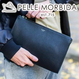 PELLE MORBIDA ペッレモルビダ Mare マーレ 型押しレザー AGILE アジャイル クラッチバッグ PMO-MR007