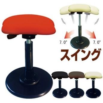 スツール 椅子 ツイストスツール ラフレシア3 ( 揺れる 高さ調節 )