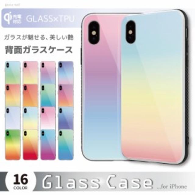5e19dac5d6 ガラスケース iPhone XS iPhone8 ケース 背面ガラス TPU スマホケース おしゃれ 海外 グラデーション カラフル 幾何学