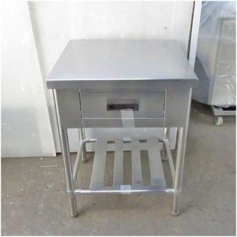引出し付き調理台 業務用 中古/送料無料 幅600×奥行600×高さ800