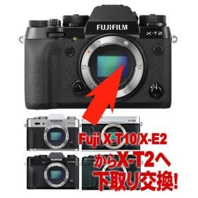 富士フィルム X-T2 ← X-T10/X-E2デジタル一眼ボディーグレードアップ