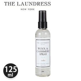 ザ・ランドレス 消臭スプレー ウール&カシミアスプレー 125ml アメリカ シダー 抗菌 ミストスプレー 衣類 香料 C-014