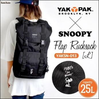 リュック メンズ スヌーピー ヤックパック YAKPAK フラップ 黒 ジョークール バックパック JOECOOL コラボ ブラック 通学 流行
