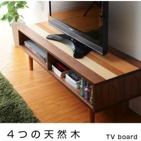 テレビ台 天然木 テレビボード ウォールナット 幅120 テレビ台