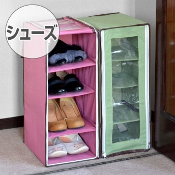 特価 収納ボックス シューズ・ショートブーツ用 幅23×奥行30×高さ55cm シューズボックス 収納 ( ブーツ 靴 くつ 収納ケース ボックス )