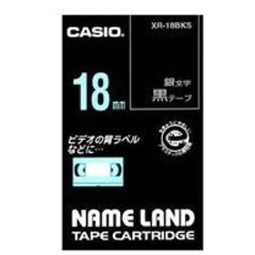 ds-1581176 (まとめ) カシオ CASIO ネームランド NAME LAND スタンダードテープ 18mm×8m 黒/銀文字 XR-18BKS 1個 【×4セット】 (ds1581176)