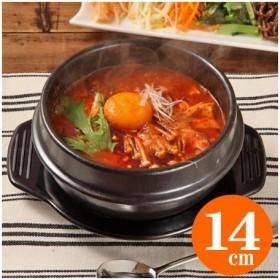 ■在庫限り・入荷なし■韓流 トッペギ 14cm 本格レシピ付 ( スンドゥブ キムチチゲ プデチゲ 鍋 )