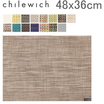チルウィッチ Chilewich ランチョンマット 48×36cm ミニバスケットウィーブ おしゃれ プレイスマット レクタングル 100132 Mini Basketweave Rectangle