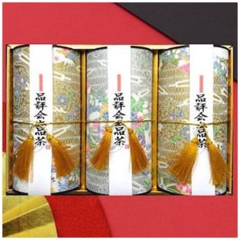 鈴木園 SZK-KE-151 【のし・包装可】品評会出品茶(150g×3) KE-151 (SZKKE151)