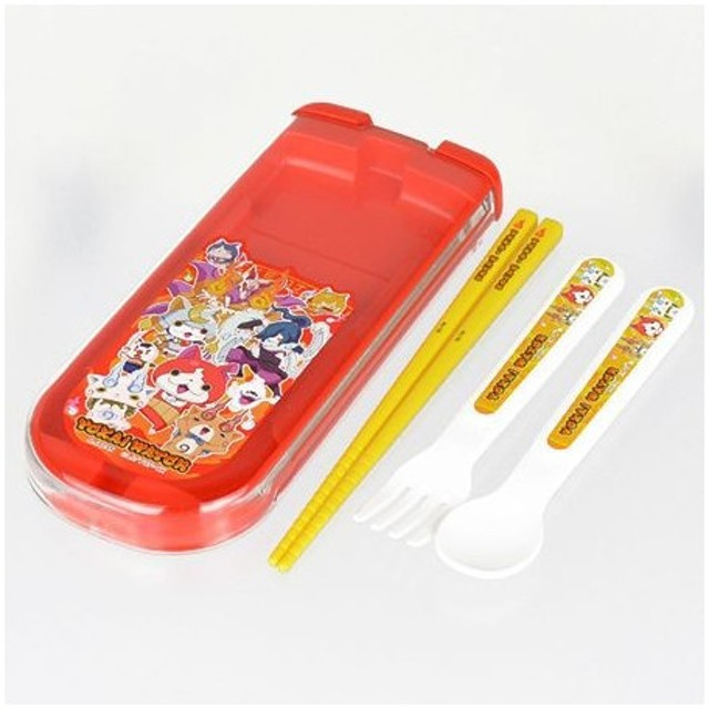 トリオセット 箸・フォーク・スプーン 妖怪ウォッチ スライド式 子供用 キャラクター ( 子供用お箸 食洗機対応 )