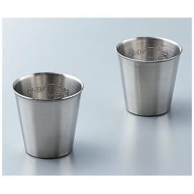 薬杯(SUS304) 60mL  1個  アズワン【返品不可】