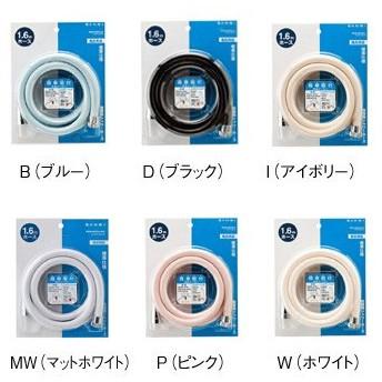 三栄水栓 PS30-86TXA シャワーホース PS30-86TXA-I