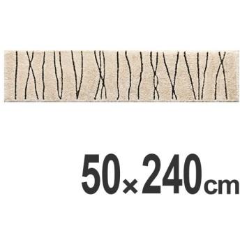 キッチンマット 240 50×240cm インテリアマット モノトーンライン ( キッチン マット 240cm カーペット ラグ )