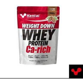 Kentai オールスポーツサプリメント・ドリンク ウェイトダウン ホエイプロテイン カルシウムリッチ/ココア風味/700g(K0224)