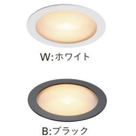 【受注品】 DNライティング D-EX125WB LEDダウンライト 2700K ホワイト