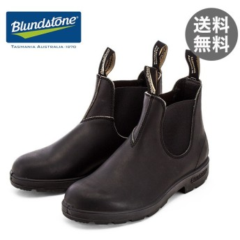 ブランドストーン Blundstone サイドゴアブーツ Original 500 510 ブラック black ショート ブーツ レインブーツ メンズ レディース 本革