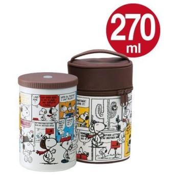 ■在庫限り・入荷なし■保温弁当箱 スープジャー スープポット 270ml ステンレス スヌーピー ( お弁当箱 ランチポット ドリンクジャー )