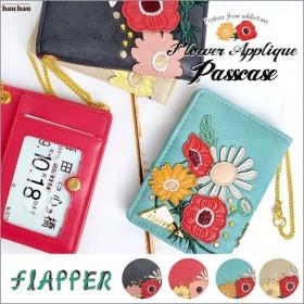 パスケース かわいい 定期入れ チェーン付き 花柄 ワッペン カード入れ レディース PU レザー 合皮 2つ折り 流行
