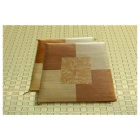 ds-862351 純国産/日本製 捺染返し い草座布団 『草美(くさび) 2枚組』 ブラウン 約55×55cm×2P (ds862351)