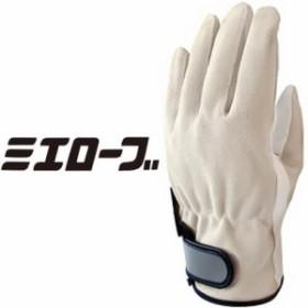 豚革手袋 ミエローブ 三重化学 ニュークレスト(ベルト付) 10双セット 906 総革製