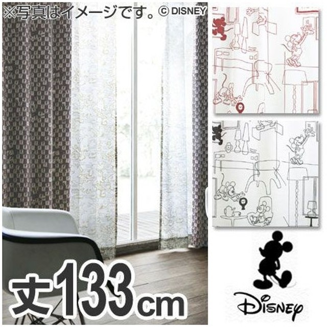 ■在庫限り・入荷なし■ボイルカーテン Disney ディズニー ミッキー ルームデコ 100×133cm ( ディズニー レース )