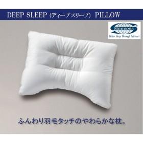 正規品 シモンズベッド ディープスリープピロー 枕  LD1073 / LD1053 ロータイプ 7cm / 5cm