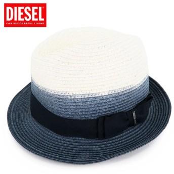 DIESEL ディーゼル 00SPG5 0BALV CASEYT CAPPELLO 中折れ ストローハット 麦わら帽子 グラデーション カラー129/ サイズ/58 13824訳有