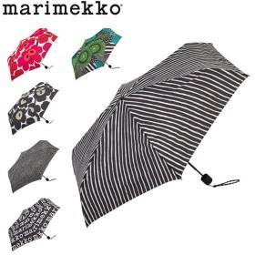 【お盆もあすつく】マリメッコ Marimekko 折りたたみ傘 コンパクト 傘 マリロゴ / ピッコロ / ピルプト パルプト