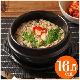 ■在庫限り・入荷なし■韓流 トッペギ 16.5cm 本格レシピ付 ( スンドゥブ キムチチゲ プデチゲ 鍋 )