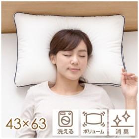 洗える 安眠 枕 ホテルスタイル mofua 43×63 まくら