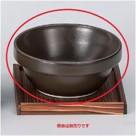 ビビンバ鍋 スタッキングビビンバ(萬古焼)(業務用)/グループB