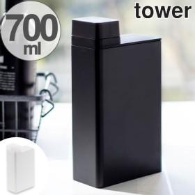 詰め替え用ランドリーボトル tower タワー 詰め替えボトル ( 詰め替え用ボトル ランドリーボトル 洗濯用品 )